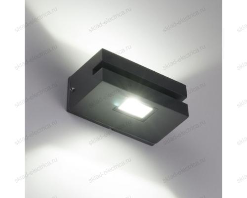 NEREY уличный настенный светодиодный светильник 1611 TECHNO LED