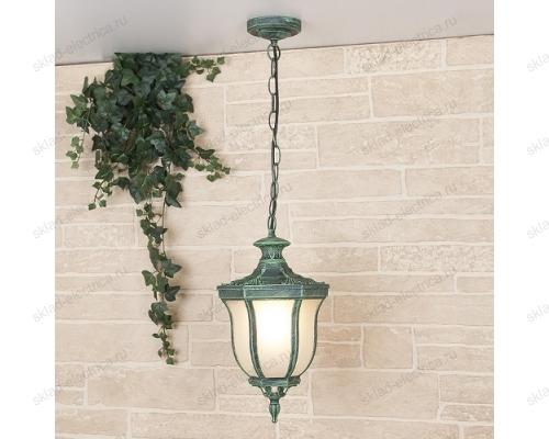 Подвесной светильник Taurus H малахит (арт. GLXT-1458H)