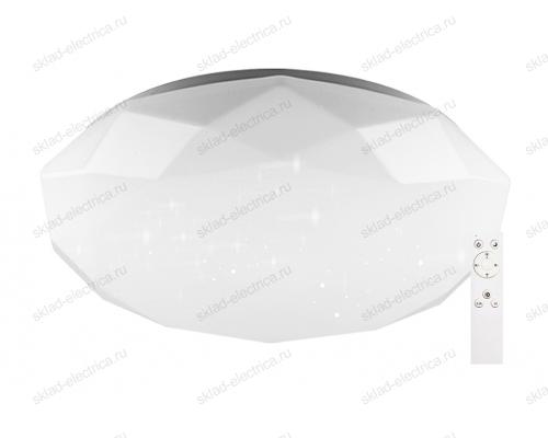 Светильник светодиодный с эффектом Звездного неба регулировкой цветовой температуры (AL5200)