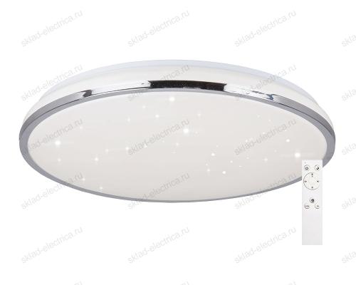 Светильник светодиодный с эффектом Звездного неба регулировкой цветовой температуры (AL5150)