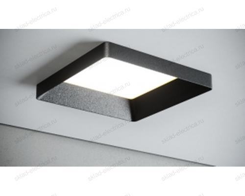Светильник встраиваемый черный Quest Light BRIGHT black