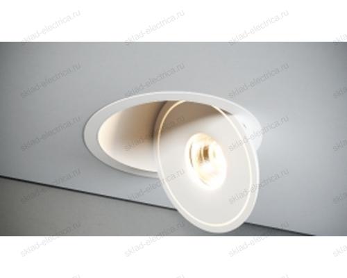 Светильник встраиваемый белый Quest Light CYCLOPE LD white