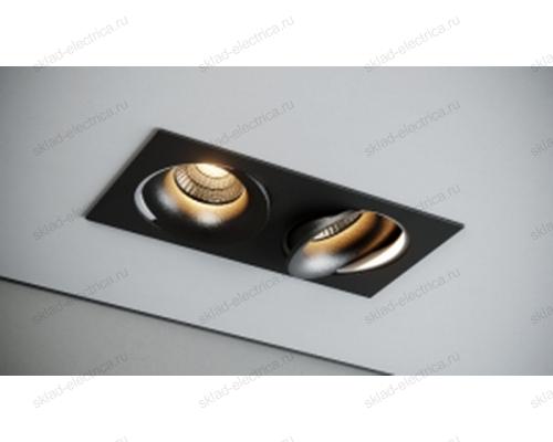 Светильник встраиваемый черный Quest Light CLOUD 02 black