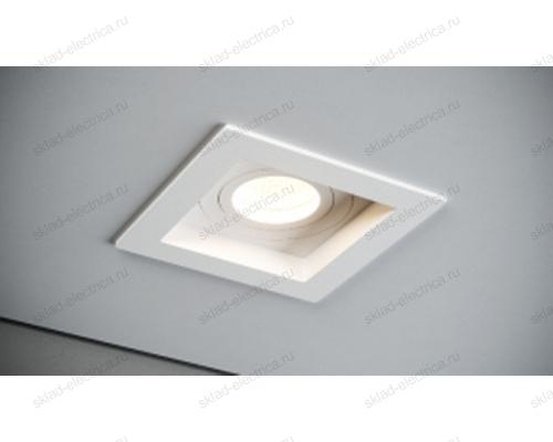 Светильник встраиваемый белый Quest Light DEEP 81 white