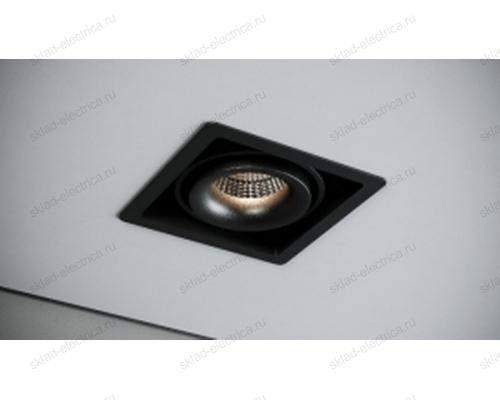 Светильник встраиваемый черный Quest Light CASTLE 1 LD black