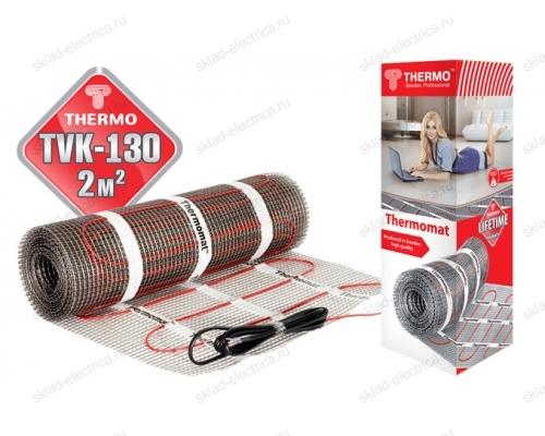 Нагревательный мат (теплый пол) под плитку Thermomat TVK 130 2 кв.м (130Вт/кв.м)