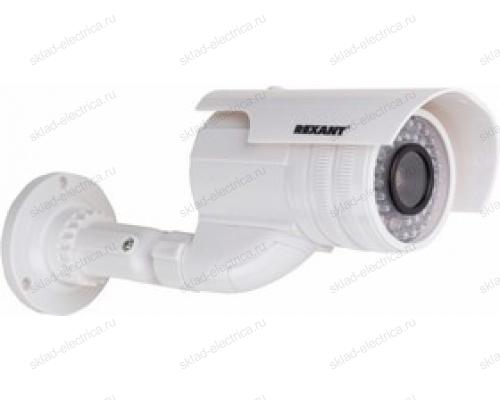 Муляж камеры уличной, цилиндрическая (белая) REXANT 45-0240