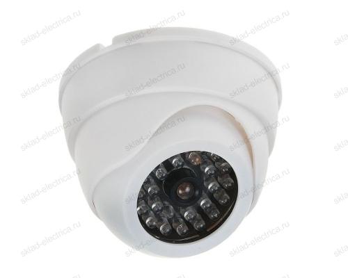 Купольная камера AHD 1.0Мп (720P), объектив 3.6 мм. , ИК до 20 м. 45-0131